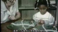 探索心理学05:儿童的发展(中文字幕)