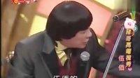 猪哥会社-2009.08.15.江伍佰.小鬼.刘福助  3