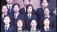 深蓝-中国人寿MTV