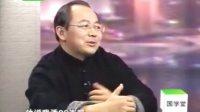 20100110国学堂-梁冬对话常海沧第一讲