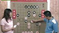2009年中国象棋甲级联赛(1)庄玉庭VS孙勇征(郭莉萍 张强讲解)