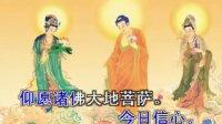 《梁皇宝忏》音乐唱诵(第2版)02