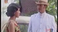 泰剧《Ram Pissawas》PAUL Noi PAT,2