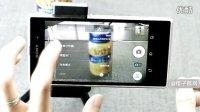 [楦/Lawrence] Sony Xperia™ Z1 L39H 特性短评 20w手动相机模式