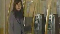 """2000年電視劇 """"秘密"""" 第二十三集(央視版)"""