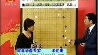 2009年日本第16期阿含桐山杯决赛:张栩VS羽根直树