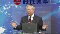 尤登弘-10.财务队伍的新功能-《管理者财商》