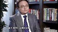 中国经营者专访卫哲