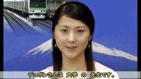 日语学习零基础入门教程 新标日第01课
