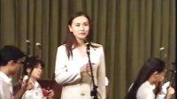 国戏青衣王婷京剧清唱《毛泽东诗词》之《忆秦娥•娄山关》•2001