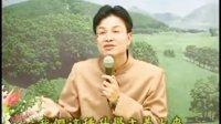 [弟子规]_第01集_精彩人生从弟子规开始 蔡礼旭老师主讲