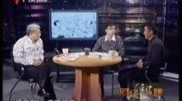 """财经郎眼53-揭秘中国""""最牛散户"""""""