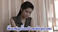 老挝好听歌曲 L ZONE -koy