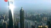 2009-10-01俯瞰上海.