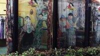 """""""帘""""---- 两岸艺术与设计交流展宣传片"""