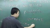第3讲 直线运动的基本规律2(上) 宋晓磊 高中物理必修一