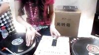 混音中国-chinamix 黑胶课程教学视频
