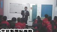 上海美容美发学校上海化妆美甲学校无锡摄影学校--摄影理论课程.