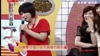 [王牌大明星]2008.11.12-张秀卿,蔡秋凤--苦情歌后不再苦情