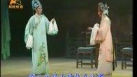 越剧《盘夫索夫》(王志萍 黄慧)(上海越剧院)