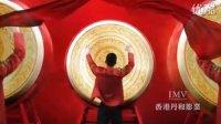 特惠待选主题之龙凤呈祥,丹和影业最新荣誉出品