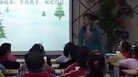 新整理小学三年级语文优质课展示下册《燕子专列》实录说课_人教版_庞美萍精选