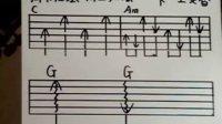 美邦乐器 --- 吉他初级教学视频 06