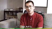 杭州电视台居家风水五元素之水和旺财