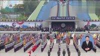 2013年10月1日韩国建军节65周年阅兵式(检阅部队部分)