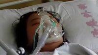 重病女大学生病情恶化感恩社会捐献遗体