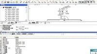中海达GPS数据处理_WWW.SNMOL.COM