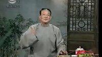 04梅花缘 唐归 葛文倩 张建珍