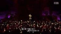 初音ミクライブパーティー东京演唱会