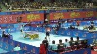 130904 全运会乒乓球男团半决赛 王皓VS侯英超2