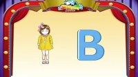 英语世界自然拼音字母B发音 TPR及书写练习
