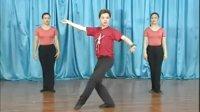 梁祝 舞蹈教学版