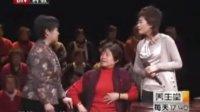 20100504养生堂 赵吉平讲艾灸4