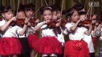 毕业典礼--小提琴演奏