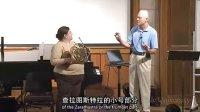 耶鲁大学开放课程:聆听音乐 02 介绍乐器和音乐风格