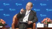 博鳌资本论坛:经济转型中的资本市场定位(8)
