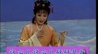 (越剧)《一阵嬉闹掀心潮》(KTV歌曲卡拉OK字幕)