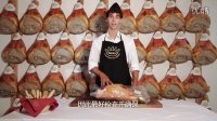2. 储存帕尔马火腿 - Storing Parma Ham