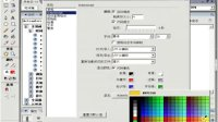 FLASH8高级编程2 设置动作面板