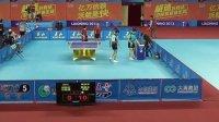 130908 全运会乒乓球男双四分之一决赛 樊振东周雨VS邱贻可许锐锋
