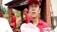 [拍客]中国首档拍客爱心公益栏目《心心来点灯》第一期 盲人歌手杨光点亮小杨光心-芝麻拍客