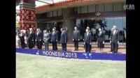 泰国华裔美女总理英拉出席印尼APEC峰会