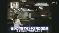 [002]20080417 ひみつのアラシちゃん(字幕)