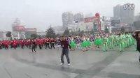 广场舞比赛  新密市健身舞协会 千人共舞万人互动