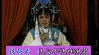 (越剧)《可怜我苦苦想儿十八春》(KTV歌曲卡拉OK字幕)