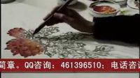 中国书画函授大学国画讲座:画菊花技法6